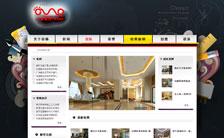 谷德装饰公司网站设计