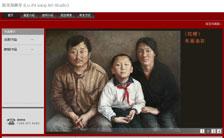 广州陆至炀画室网站建设
