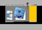 启讯设计公司网站第一版