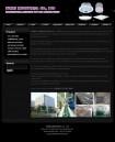 LED 外贸公司网站建设