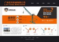 吉升-京典机械品牌网站