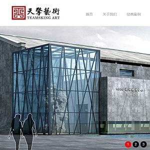 广州天擎艺术雕塑