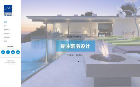 广州艺工坊装饰公司网站建设